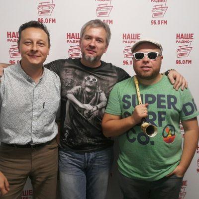 НАШЕ Радио Рурск